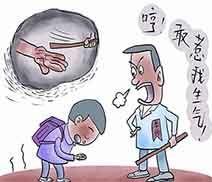 亚洲必赢手机入口88 8