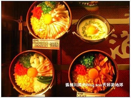 在东京大阪吃一顿饭多少钱(组图)