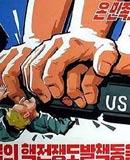 朝鲜雷人爱国宣传画