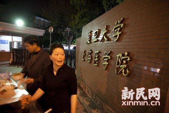 图说:图为事发的复旦大学上海医学院。新民网记者 萧君玮 摄