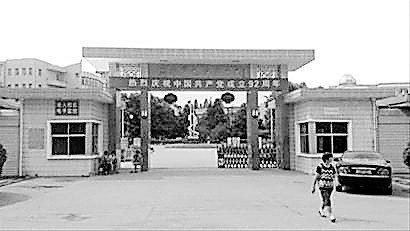 毛坦厂中学正门
