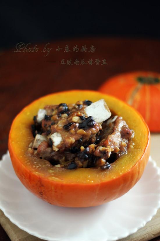 排骨的菜是蒸出来的南瓜菜品豆豉盅香泉羊肉面有哪些美味图片