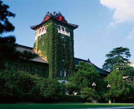 全球500强企业选择最多的高校:南京大学(图)