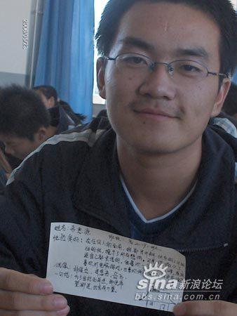 宁夏文理科最高分考生出炉均来自石嘴山市(图)