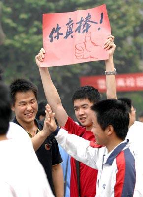 乐虎国际88元注册 1