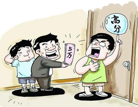 """5万元读""""高分私塾""""高考仅考二本线一半(图)"""