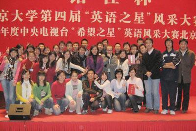 北京大学学生会:校园文化(组图)图片