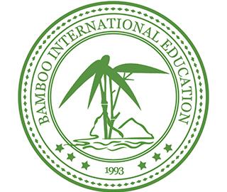欣竹国际教育