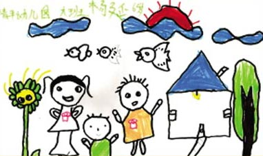 动漫 儿童画 卡通 漫画 头像 382_227