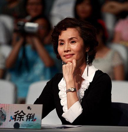 徐俐--生在湘西长在长沙的湖南人,中国中央电视台  中国新闻>>主播