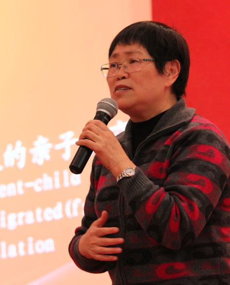 谢丽华:城市打工族对下一代子女的教育