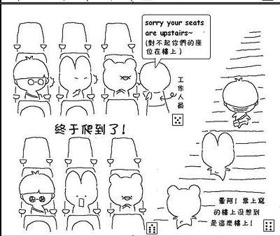 留学生的爆笑楼梯v爆笑:爬漫画我的朋友H很少漫画图片