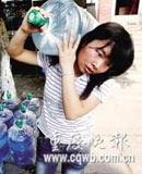 大二女生扛水挣生活费 自强路感动校园(图)
