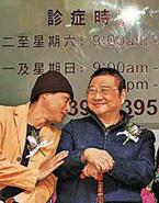 2007.12 倪震全家支持周慧敏