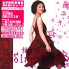 杨千�谩�Simply Me》
