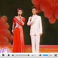 歌舞《感谢亲人》<br>陈思思 刘和刚