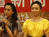 演员马苏(左)白静