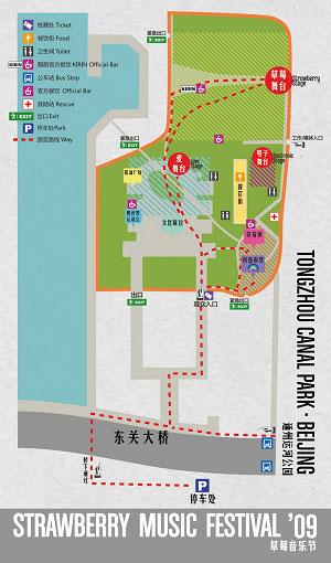 2009草莓音乐节场地图,点击查看大图及乘车指南