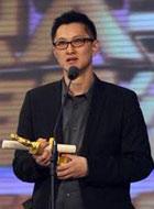 叶伟信凭《叶问》获最受欢迎导演奖