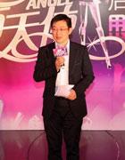东方卫视总监田明
