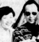罗京与妻子