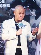 刘镇伟阐释影片