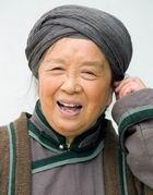 李明启饰奶奶