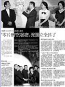 南方日报:献礼片大阅兵