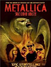 《金属制品合唱团》