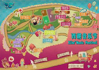 西湖音乐节现场地图