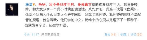 明星微博日报:赵薇粉丝突破20万超潘石屹(图)