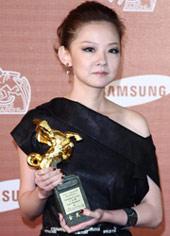 王佳惠凭《脸》获造型设计奖