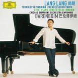第一钢琴协奏曲2003