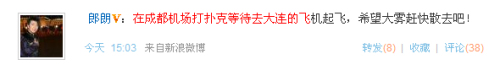 Angelababy开微博王珞丹圣诞秀全家福(组图)