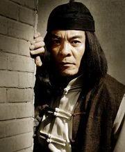 程  鸷--刘  威饰