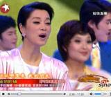 2010群星新春大联欢全程回顾(四)