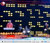 2010群星新春大联欢全程回顾(六)