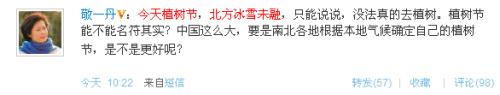 湖南卫视主持人微博集合周笔畅新歌要转型(图)