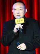 中影董事长韩三平