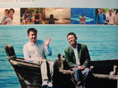 香港电影节新片巡礼周慧敏同性恋Twins玩穿越