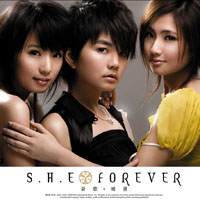 S.H.E--《Forever 新歌+精选》