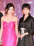 温碧霞(左)与毛舜筠