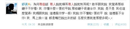 微博日报:黄晓明郑渊洁相惜钟镇涛赈灾募捐