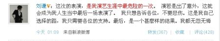 微博日报:陈志朋住所遭窃黄晓明呼吁月休五天