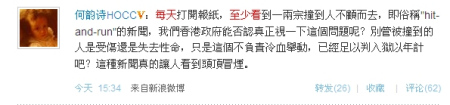 微博日报:黄晓明学灰太狼刘若英将巡演