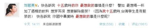 """明星微博:蔡少芬回应造人谢楠挑刺""""杨贵妃"""""""