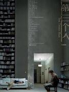 电影《第三个人》(2007年)