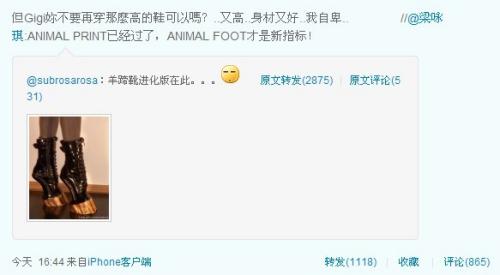 """杨幂成""""百万富翁""""感谢粉丝贾静雯自叹脸太瘦"""