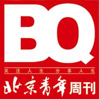 主办单位:北青周刊