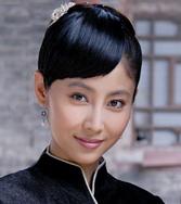 三小姐-李芯逸饰